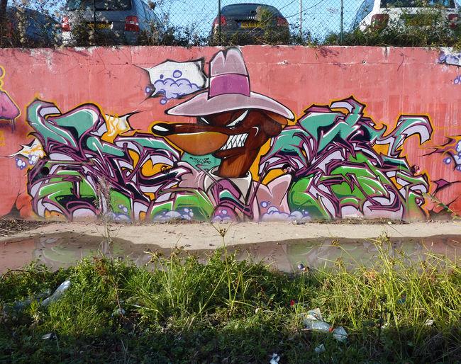 Piece Par Skuze - Nice (France)