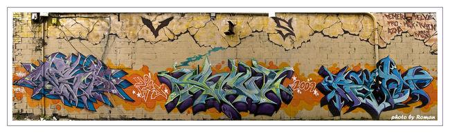 Fresques Par Meck, Snow - Trenton (NJ)