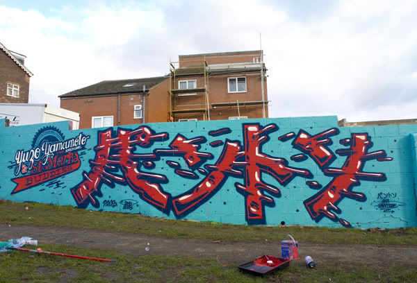 Piece By Pant - Leeds (United Kingdom)