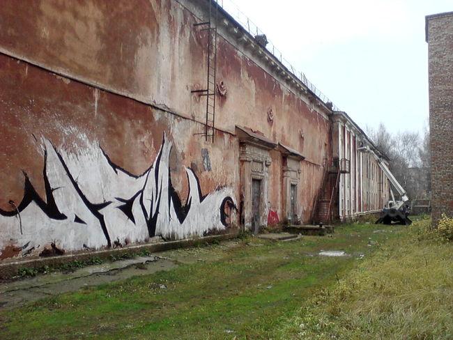 Fresques Par Dem1 - Velikiye Luki (Russie)