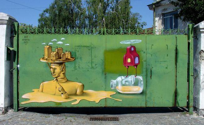 Personnages Par Aec, Waone - Kiev (Ukraine)