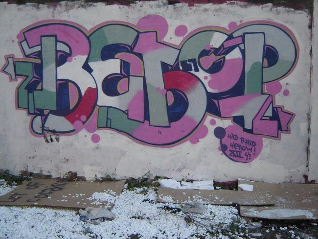 Piece Par Bebop - Pau (France)