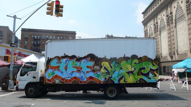 Piece By Jee, Ket - New York City (NY)