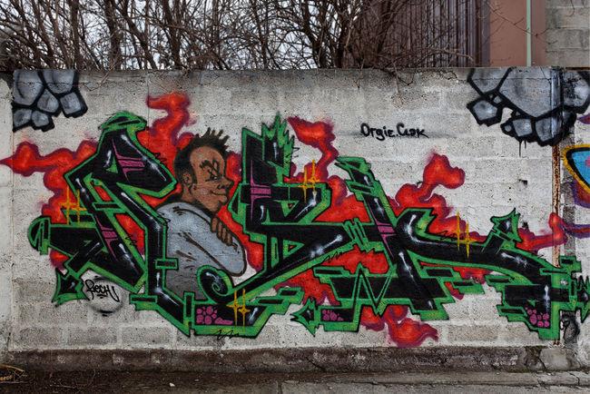 Piece Par Resh - Clermont-Ferrand (France)