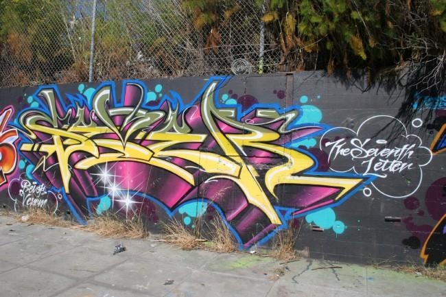 Piece Par Sever - San Francisco (CA)