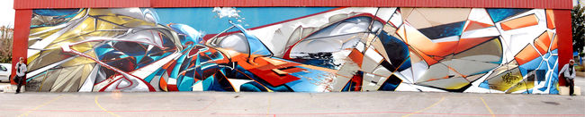 Piece By Sbim - Prades (France)