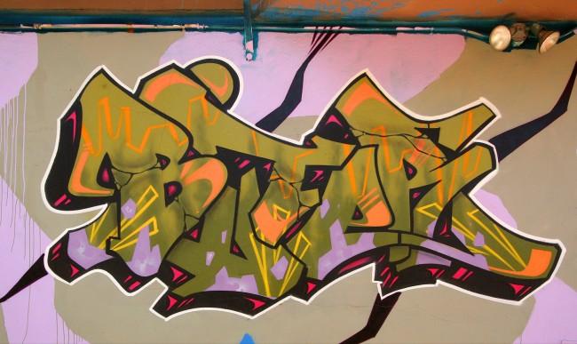 Piece Par Buter - San Francisco (CA)