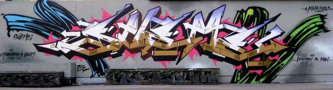 Piece Par Sueme - Lichtenstein (Allemagne)