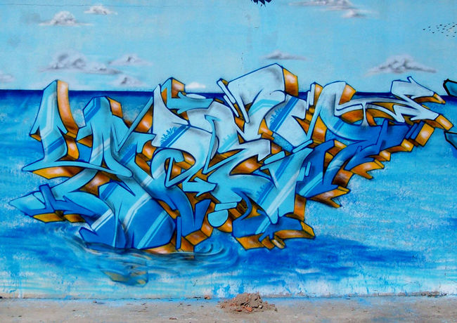Piece Par Away - Cagliari (Italie)