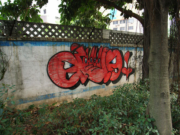 Throw Ups Par Dezio - Shanghai (Chine)