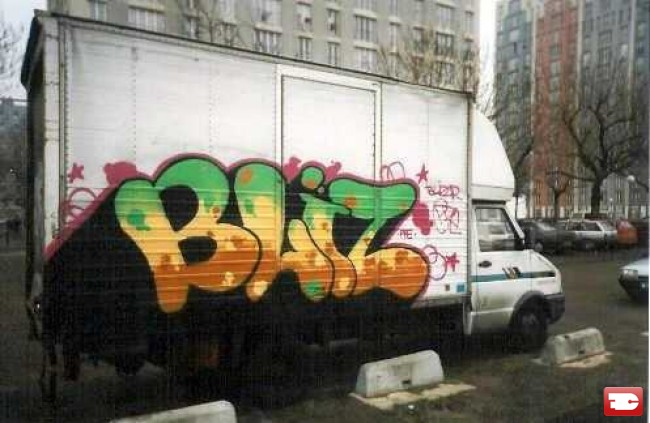 Piece Par Bliz - St.-Denis (France)