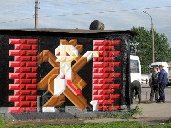 Street Art By Syone - St. Petersburg (Russian Federation)