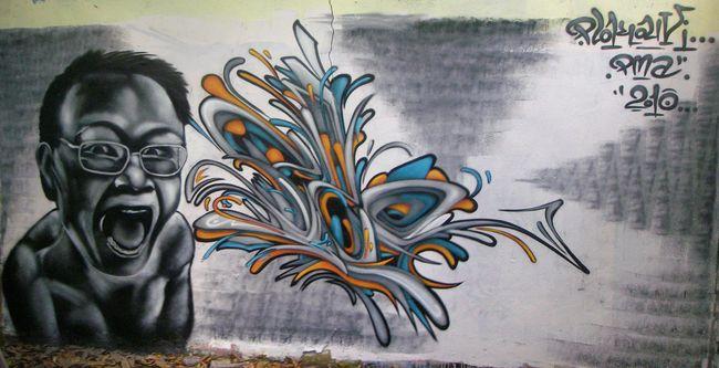 Fresques Par Plok - Marne-la-vallee (France)