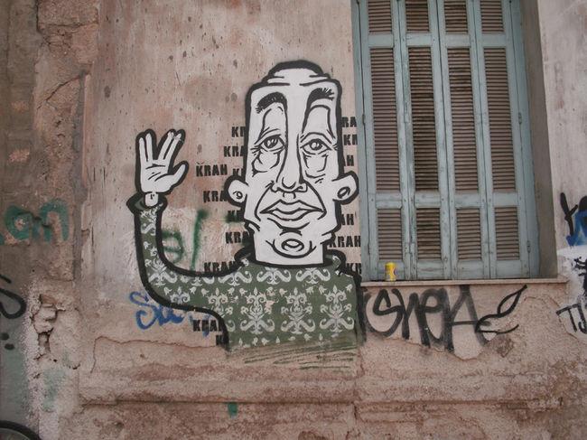 Personnages Par The Krah - Athenes (Grece)
