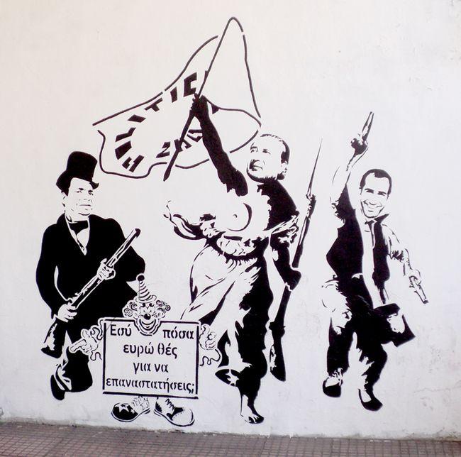 Personnages Par Political Zoo - Athenes (Grece)