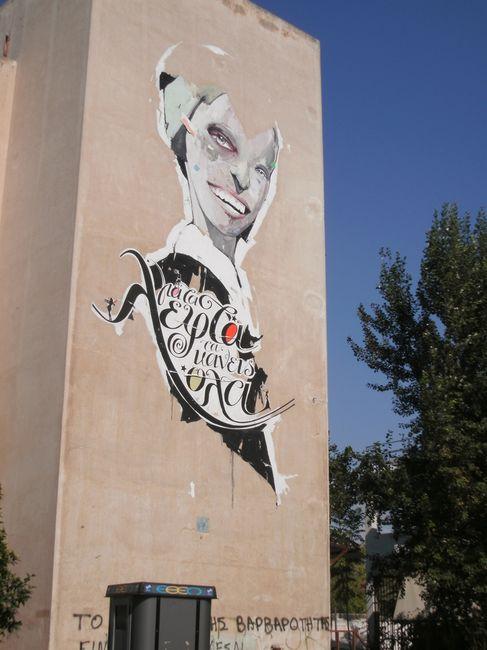 Fresques Par Alexandro Vasmoulakis - Athenes (Grece)