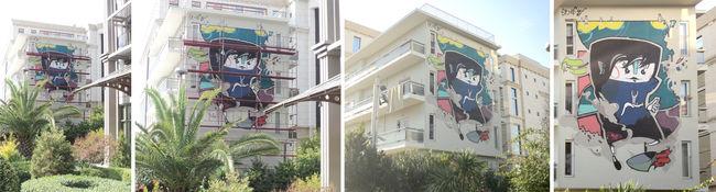 Fresques Par Same 84 - Athenes (Grece)