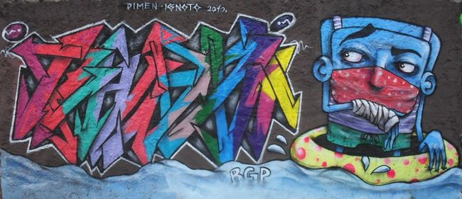 Street Art Par Ignoto - Sao Paulo (Bresil)