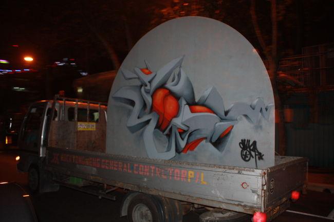 Street Art Par Syco03 - Singapour (Singapour)