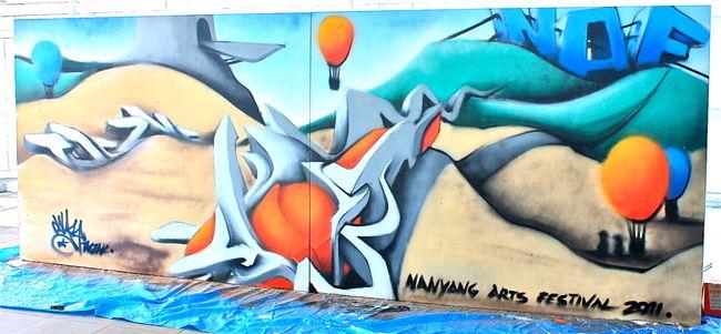 Street Art Par Syco - Singapour (Singapour)