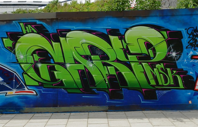 Piece By Gary - London (United Kingdom)