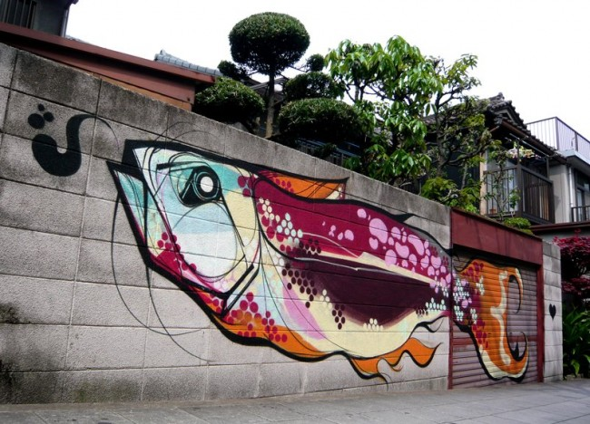 Street Art Par Titifreak - Osaka-shi (Japon)