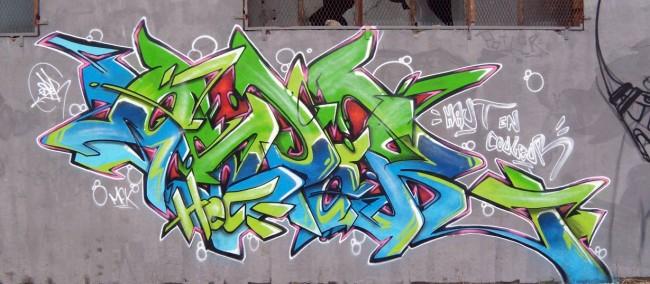 Piece Par Esper - Paris (France)