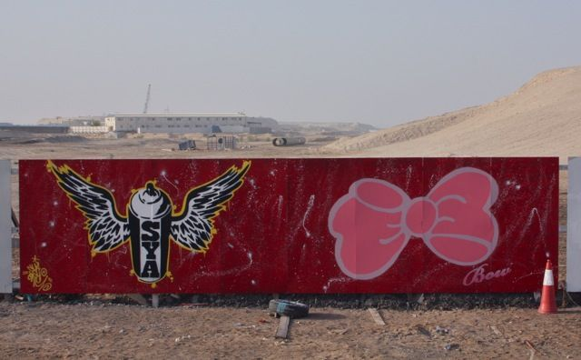 Fresques Par Bow, Sya One - Dubai (Emirats Arabes Unis)