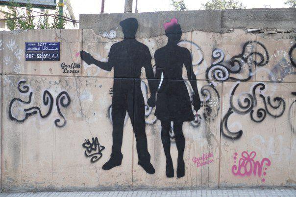 Street Art Par Bow, Sya One - Beyrouth (Liban)