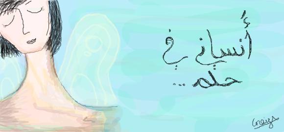 رسومات طفولية ولطخه الوان جميله 0c637c3014687a4d1929