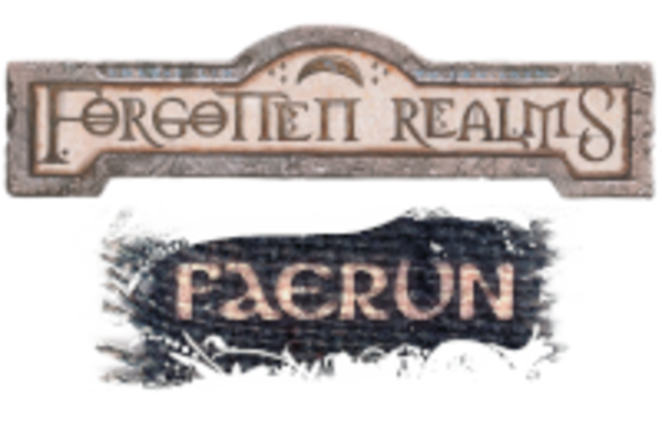 Faerun: A Forgotten Realms MUD Cover Image