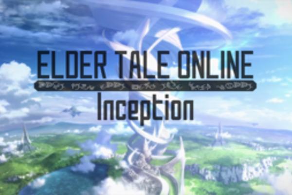 Elder Tale Online Cover Image