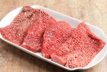 Cube Steaks (4pk)