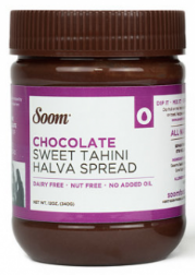 Chocolate Tahini Halva Spread