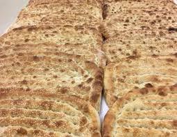 Mini-Barbari Persian Flat Bread