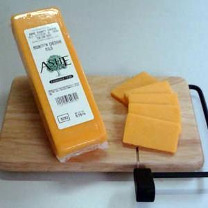 Cheddar Cheese - Mild