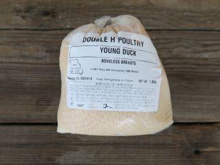 Duck Breast - Boneless/Skin-on