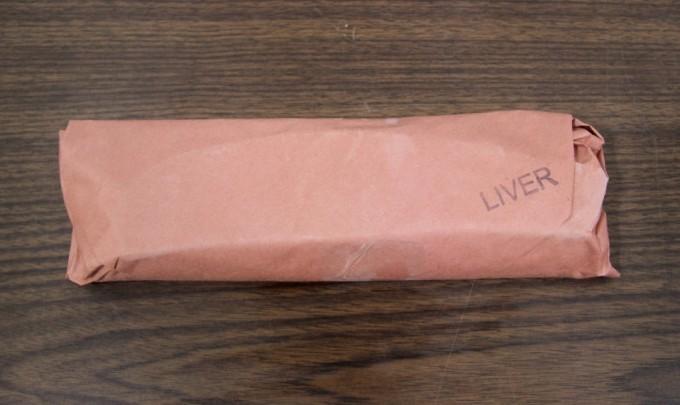 Beef / Liver