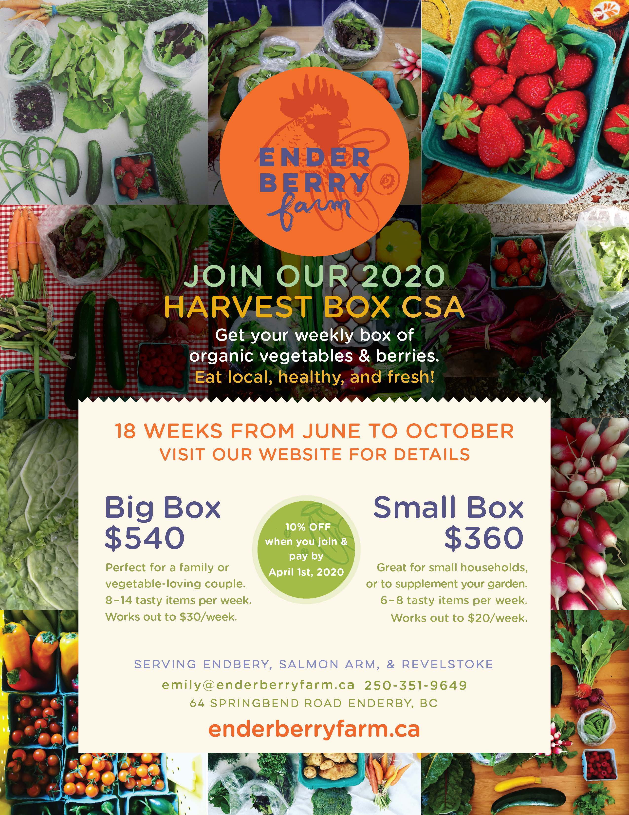 2020-Harvest-Box-CSA-Poster.jpg