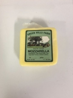 Mozzarella Cheese - 20 oz