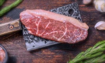Culotte Steak or Roast