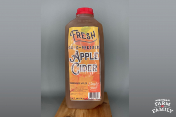 Fresh Apple Cider, Cold-Pressed (Quart)