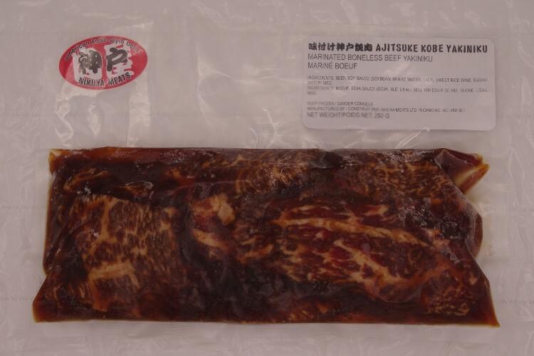 603 Marinated Kobe Yakiniku (250g) 味付け 神戸焼肉 Frozen
