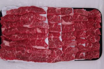 056 Beef Bnls Short Rib AAA 霜降りカルビAAA 300g (10.5 oz)