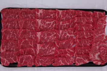 064 Angus Beef Yakiniku 特選アンガス焼肉 300g (10.5 oz)