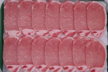 143 Barley Fed Pork Loin Slice 2mm 大麦豚シャブ 2mm 300g (10.5 oz)