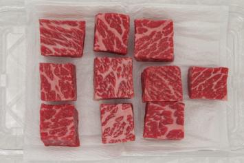 033 Beef Cube 牛カレーシチュウ用 300g (10.5 oz)