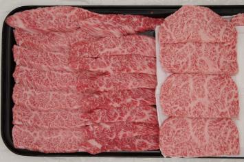 545 Hida Beef Premium Yakiniku (JPN) 飛騨牛 特選焼肉 (日本) Avg 200g (7 oz)