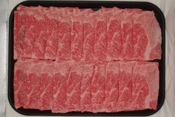 547 Hida Beef Slice (JPN) 飛騨牛 薄切 (日本) Avg 200g (7 oz)