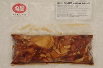 605 Marinated Chicken Karaage (350g) 味付け から揚げ Frozen